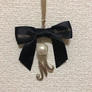 メゾンドフルール(Maison de FLEUR)のMaison de FLEUR イニシャルチャーム(M)(バッグチャーム)