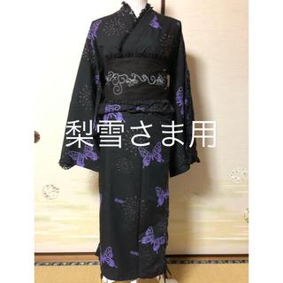 エイチナオト(h.naoto)のh.naoto Honey 浴衣&帯(収納袋付き)(浴衣)