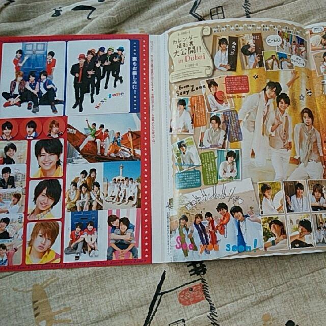 Sexy Zone(セクシー ゾーン)の557 Sexy Zone エンタメ/ホビーのタレントグッズ(アイドルグッズ)の商品写真