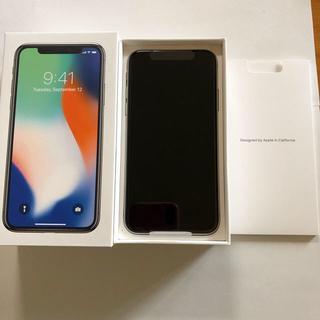 iPhone - 新品iPhone X Silver 64 GB シルバー(simフリー予定)
