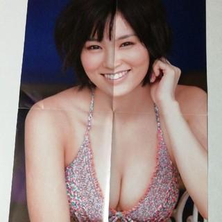 山本彩 ポスター 両面ポスター 「さや神」のポスター