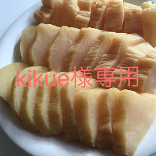 kikue様専用(漬物)