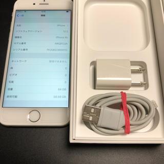 アップル(Apple)の美品 SIMフリー iPhone6s 64GB シルバー(スマートフォン本体)
