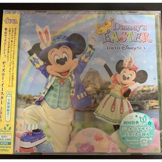 ディズニー(Disney)の東京ディズニーシー ディズニーイースター 2019 CD(キッズ/ファミリー)