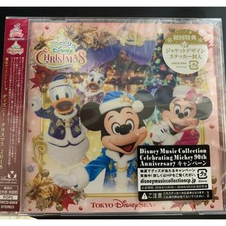 ディズニー(Disney)の東京ディズニーシー ディズニー クリスマス 2018 CD(キッズ/ファミリー)