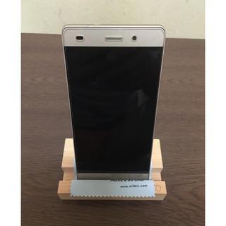 ANDROID - Huawei p8lite simフリー