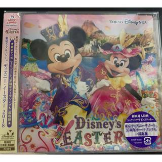 ディズニー(Disney)の東京ディズニーシー ディズニーイースター 2018 CD(キッズ/ファミリー)