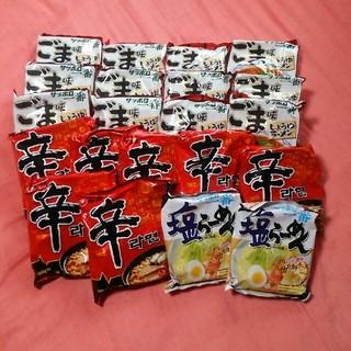 袋ラーメン詰め合わせ21袋セット☆オマケあり!(麺類)