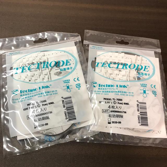 シェイプリフト用粘着パッド スマホ/家電/カメラの美容/健康(ボディケア/エステ)の商品写真