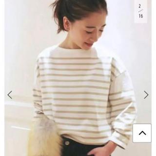 DEUXIEME CLASSE - 美品❣️ボーダー ベージュ ドゥーズィエムクラスのボーダーシャツ