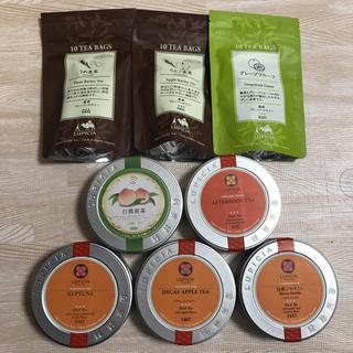 ルピシア(LUPICIA)のルピシア 8点セット(茶)