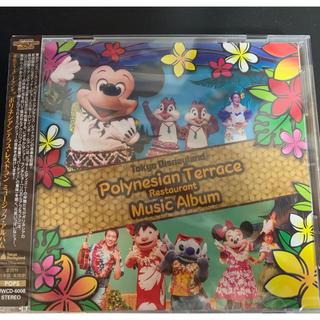 ディズニー(Disney)の東京ディズニーランド ポリネシアンテラスレストラン CD ディズニー(キッズ/ファミリー)