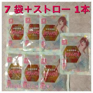 ☆お嬢様酵素Jewel x 7袋 ストロー 1本付き (^^)(ダイエット食品)