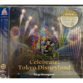 ディズニー(Disney)の東京ディズニーランド ディズニー セレブレイト CD 35周年(キッズ/ファミリー)