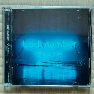 バックナンバー(BACK NUMBER)のback number アンコール CD (ポップス/ロック(邦楽))