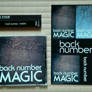 バックナンバー(BACK NUMBER)のback number MAGIC CD  バックナンバー(ポップス/ロック(邦楽))