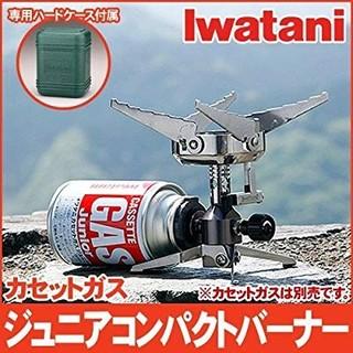 イワタニ(Iwatani)のIwatani イワタニ 岩谷産業 ジュニアコンパクトバーナー CB-JCB  (ストーブ/コンロ)