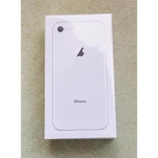 アップル(Apple)のiphon8 (シルバー)64Gb(スマートフォン本体)