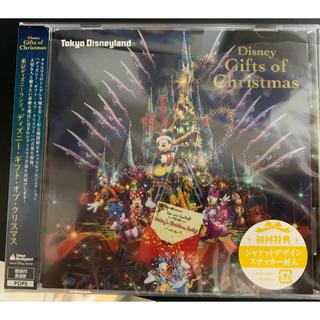 ディズニー(Disney)の東京ディズニーランド クリスマスファンタジー ギフトオブクリスマス CD(キッズ/ファミリー)