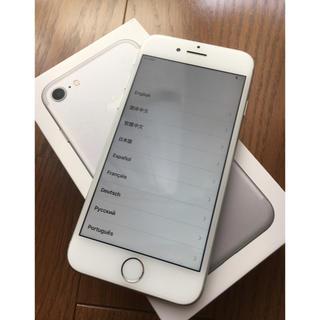 アップル(Apple)の美品!iPhone7 32GB シルバー SIMフリー(スマートフォン本体)