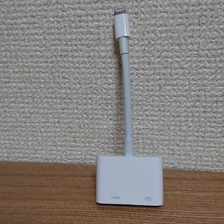 Apple - Apple Lightning Digital AVアダプター A1438