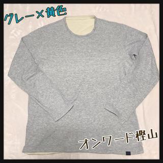 ジョゼフ(JOSEPH)のONWARD 長袖(Tシャツ/カットソー(七分/長袖))