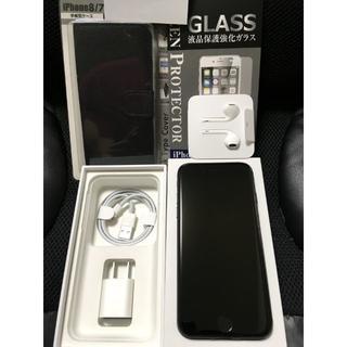 アップル(Apple)のiPhone7 32GB SIMフリー◆電池98%◆付属品&ケース&保護ガラス付(スマートフォン本体)