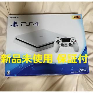 SONY - 新品 未使用 1年保証付 Playstation4 本体 ホワイト 白 PS4