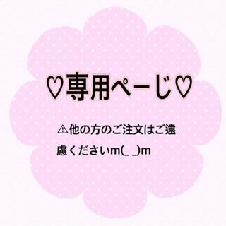 アツギ(Atsugi)の専用ページ(タイツ/ストッキング)