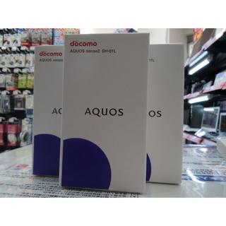 NTTdocomo - NTTdocomoのAQUOS sense2 SH-01L ホワイト