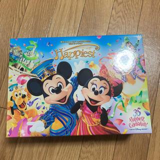 ディズニー(Disney)の東京ディズニーリゾート35周年記念音楽コレクション ハピエスト(キッズ/ファミリー)