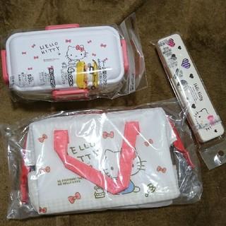新品 キティちゃん ランチ3点セット 保冷バッグ お弁当箱 コンビセット