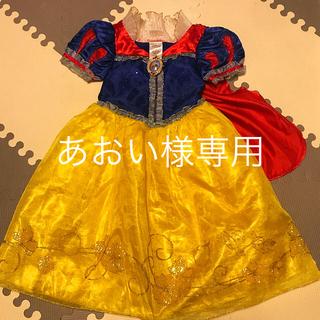 ディズニー(Disney)の白雪姫のドレス☆4T(キャラクターグッズ)