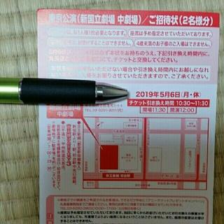 アニーミュージカルチケット(2名分)東京公演5月6日(ミュージカル)