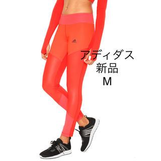 アディダス(adidas)の処分価格 アディダス W M4T トレーニング ロングタイツMサイズ(トレーニング用品)