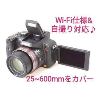 パナソニック(Panasonic)の◆Wi-Fi仕様◆自撮り◆広範囲をカバー◆パナソニック LUMIX FZ100 (コンパクトデジタルカメラ)