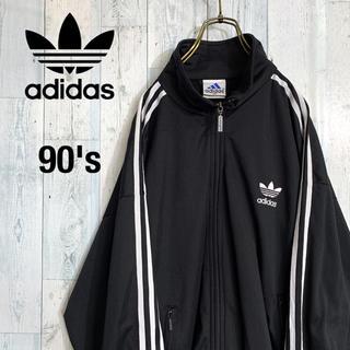 アディダス(adidas)の90's adidas トラックジャケット 黒(ジャージ)