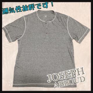 ジョゼフ(JOSEPH)のJOSEPH ABBOUD サラサラTシャツ(Tシャツ/カットソー(半袖/袖なし))