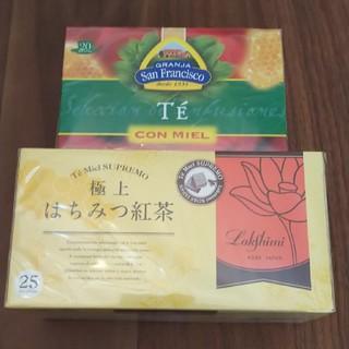 ラクシュミー☆極上はちみつ紅茶 飲み比べセット(茶)