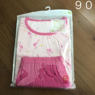 ユニクロ(UNIQLO)の新品 未使用 パジャマ フラミンゴ柄 半袖(パジャマ)
