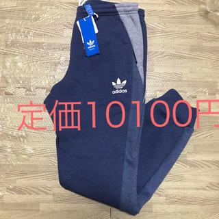 アディダス(adidas)のadidas  original スキニーパンツ ジョガーパンツ(ジャージ)