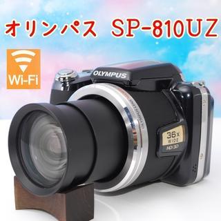 オリンパス(OLYMPUS)の【極上美品】WifiSDでスマホに転送♪オリンパスSP-810UZ☆彡 (コンパクトデジタルカメラ)