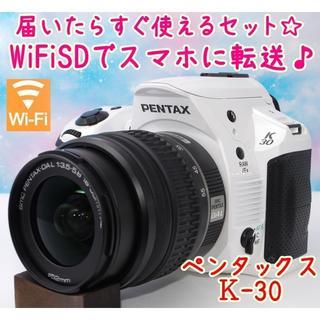 PENTAX - 【新品級】スポーティ一眼☆彡アウトドアに最適!ペンタックスK-30☆