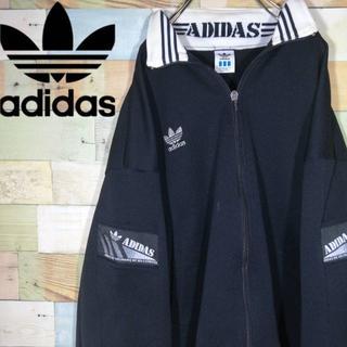 アディダス(adidas)の90s 古着 アディダスオリジナルス☆デサント製刺繍ロゴ トラックジャケット(ジャージ)