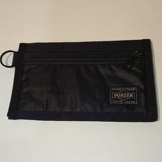 ポーター(PORTER)のPORTER  ポーター  財布(折り財布)