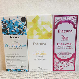 フラコラ(フラコラ)のfracora プラサイタイ ラメラセラミド プロテオグリカン 原液セット(美容液)