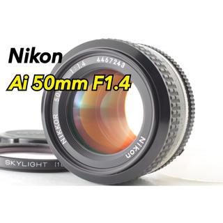 ニコン(Nikon)の❤️AI レンズ❤️ ニコン Nikon NIKKOR AI 50mm F1.4(レンズ(単焦点))