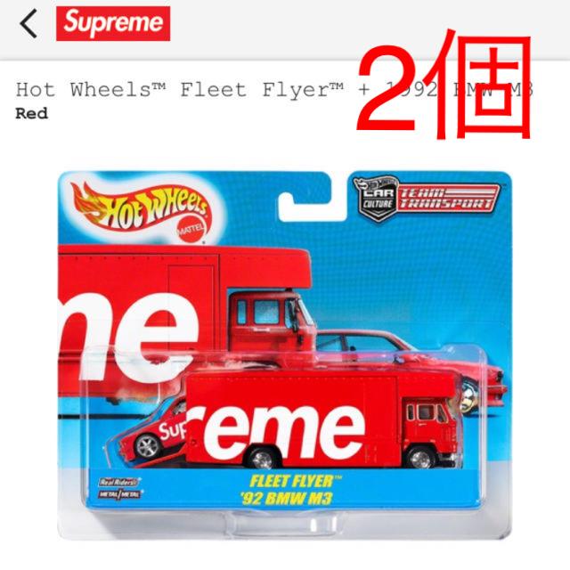 Supreme(シュプリーム)のシュプリーム ミニカー 2個 エンタメ/ホビーのおもちゃ/ぬいぐるみ(ミニカー)の商品写真