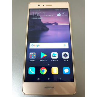ANDROID - 【美品】HUAWEI P9 lite Gold 16 GB SIMフリー