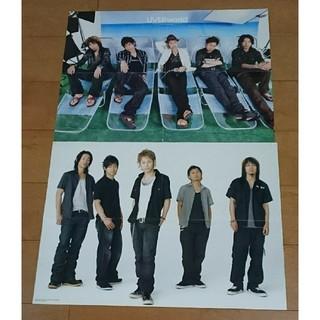 UVERworldポスター2枚(ミュージシャン)